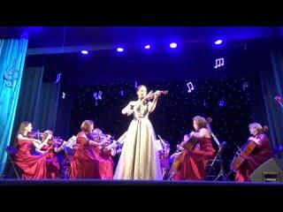 Элина Миромирова (скрипка) - Ларго (с участием Сергиево-Посадского камерного оркестра)