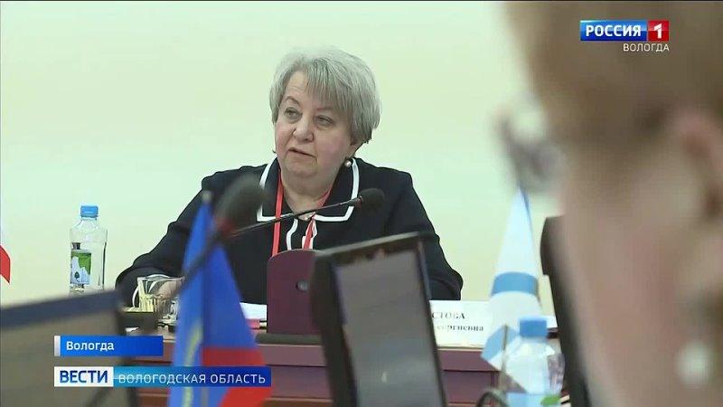 Постоянный комитет по образованию науке и высшей школе Парламентской ассоциации Северо Запада России прошел в ВоГУ