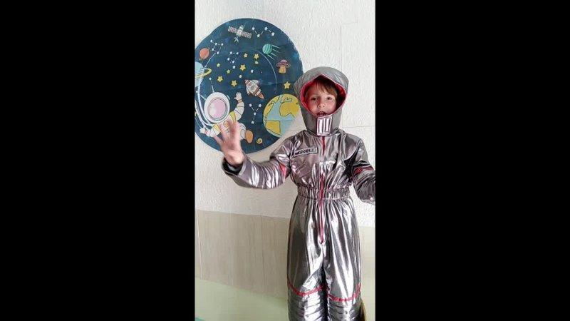 Мечты о Космосе Виолетта Демина