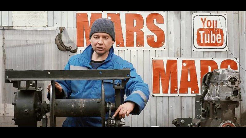 [Mars Mars] Примерка лебёдок на Урал МТП.