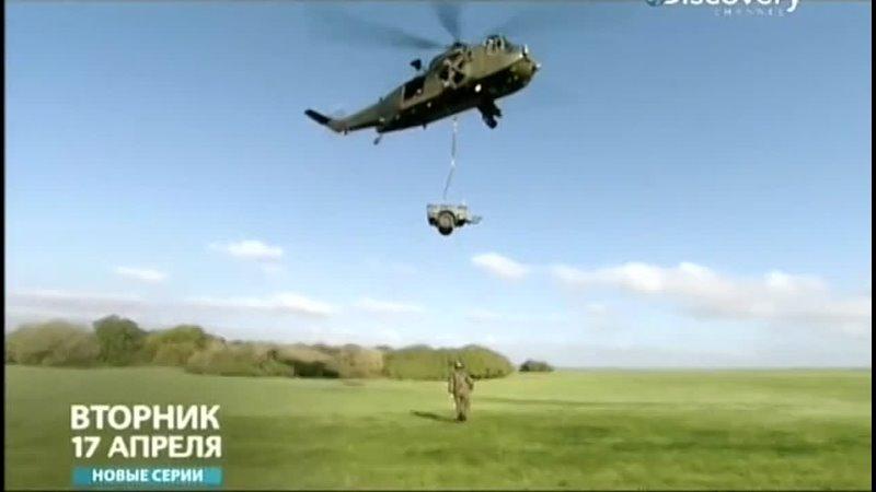 Музыка из проморолика Discovery Спецназ Тяжелые машины Россия 2012