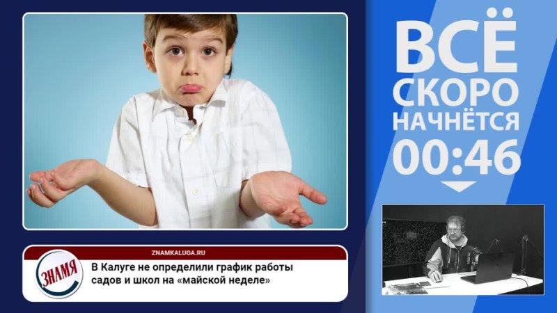 Иван ЕФРЕМОВ беседуем с Николаем СМИРНОВЫМ