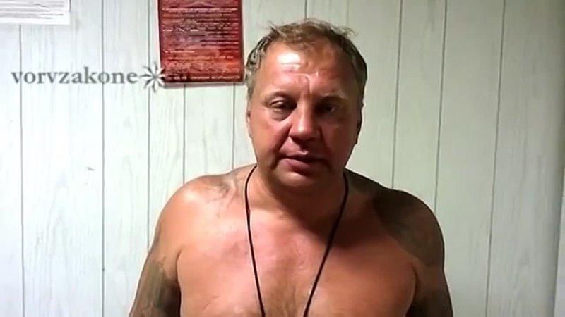 Алексей Владимирович Забавин Мы россияне У нас перед законом все равны