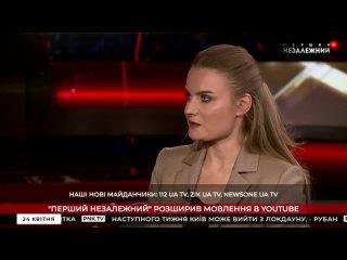 Крюкова_ Я выступала в защиту каналов, потому что могу это позволить. Свободна с