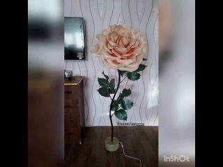 Торшер Чайная роза.