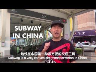 Сколько стоит билет на метро в один конец в городе второго уровня?