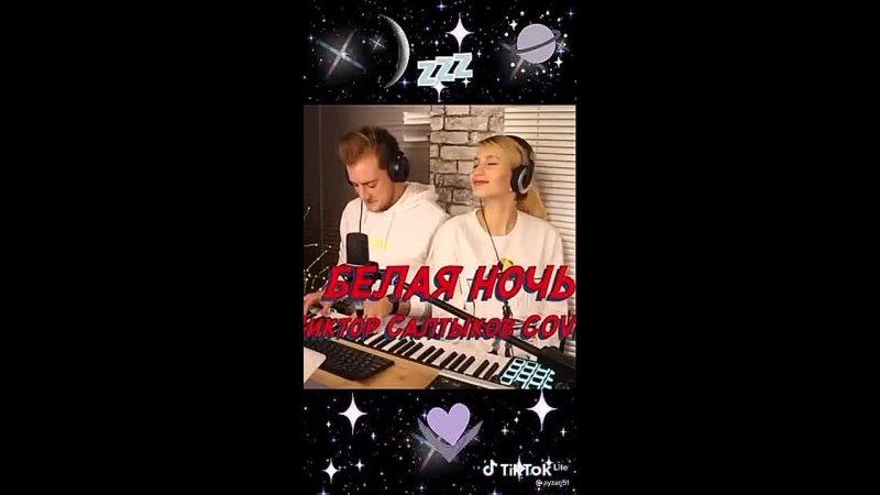 Незабываемые песни Виктора Салтыкова