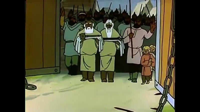 Мультфильм Илья Муромец и Соловей Разбойник 1975