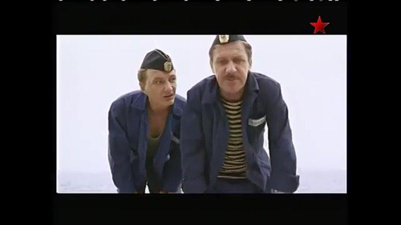 Прощание Славянки для пиндосов Гена Янычар