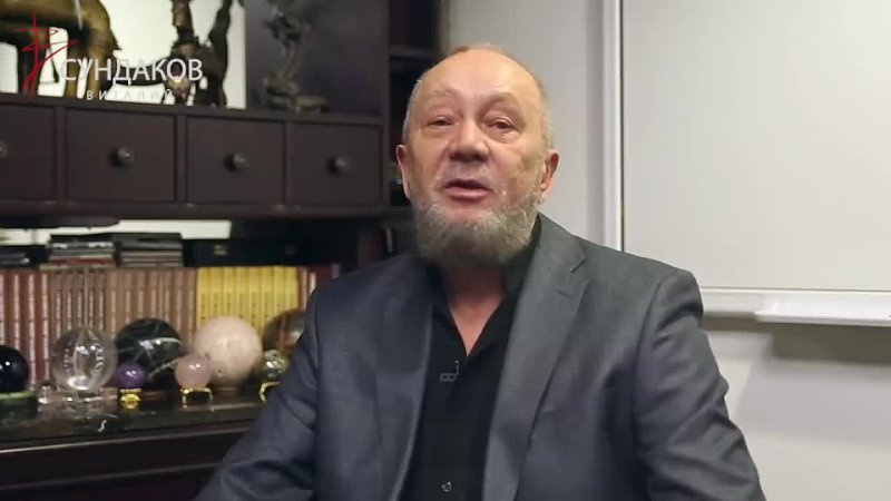 Общественные отношения в государстве коммунисты социалисты демократы и либералы Школа Сундакова