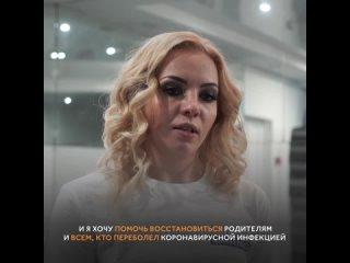 Гимнастическое ноу-хау. В Ставрополье для реабилитации переболевших ковидом придумали комплекс дыхательных упражнений