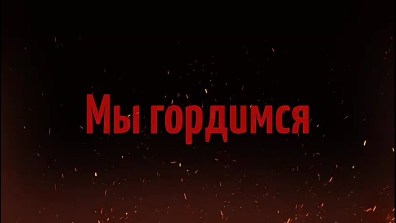 Давид Самойлов (Сороковые).mp4