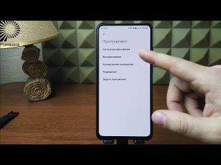 [Ромашка PRO Андроид] Удали это приложение ПАРАЗИТ от мобильных операторов. 🆑 Оно работает в фоне и забивает оперативку.