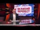Том Круз встретился с Горбачевым. Великий перепост.mp4