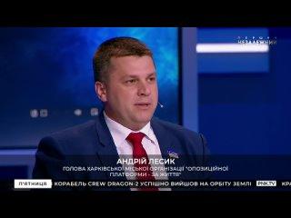 Лесик_ У нас не строят государство Украина, а строят АнтиРоссию