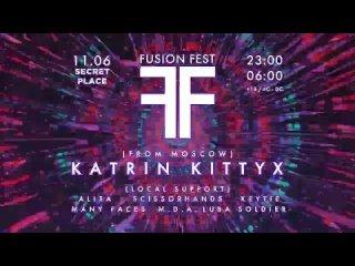 FUSION FESTIVAL - KATRIN KITTYX В ПЕРМИ!!!  2021