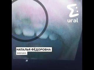 Бывшая свекровь обвиняет учительницу из Артёмовского в издевательствах над внуком