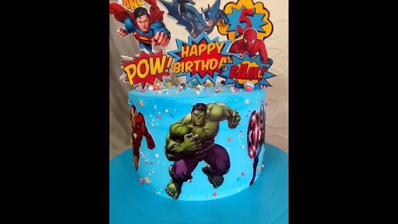 Яркий юбилейный тортик с героями Marvel для именинника Артёма. 🎉🦇🌒🦸💙🦾🦿🖤👊🧟❤️🦹💚👲🌖🕷️🎊