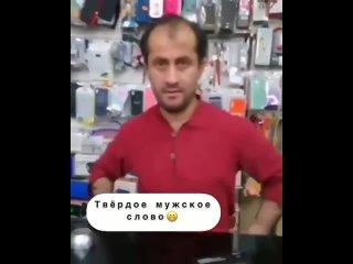 Очень странный продавец 🤔 Чек не дам! 🤷 Черный список Ростов-на-Дону