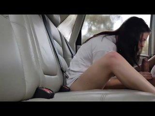 Пацан смачно трахнул юную брюнетку в машине накончав ей полное влагалища спермы!