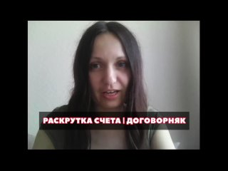 Моё видео