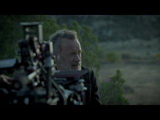 [News of the World] Partners: Tom Hanks and Helena Zengel  | [Новости со всех концов света] Партнеры: Том Хэнкс и Хелена Ценгель