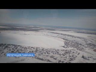 В Тальменском районе сегодня пройдут комплексные тренировки по обеспечению безаварийного прохождения весеннего половодья.