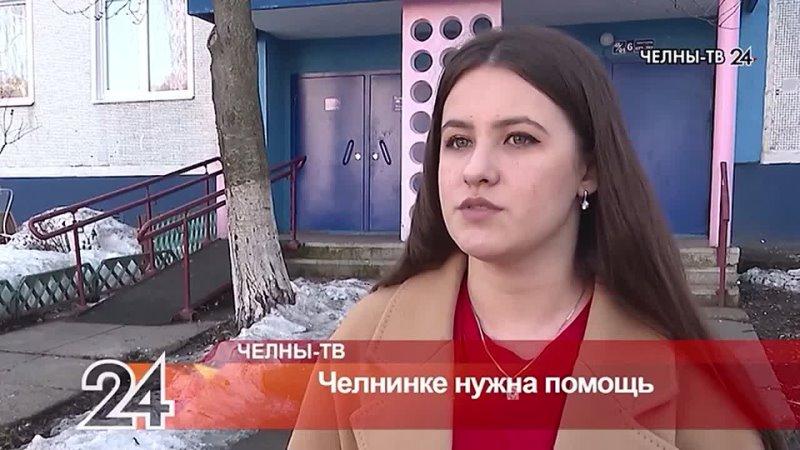 Молодежка ОНФ РТ