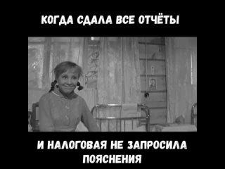 Бухгалтерия со смыслом Система Главбух kullanıcısından video