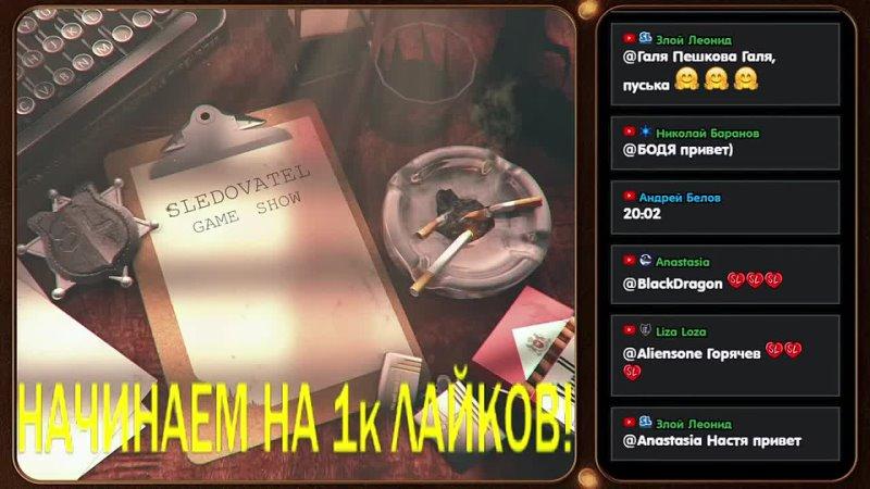 Sledovatel GameShow УРОКИ ПОДКАТОВ ОТ МАСТЕРА ЛУЧШАЯ ВИЗУАЛЬНАЯ НОВЕЛЛА БЕСКОНЕЧНОЕ ЛЕТО на русском