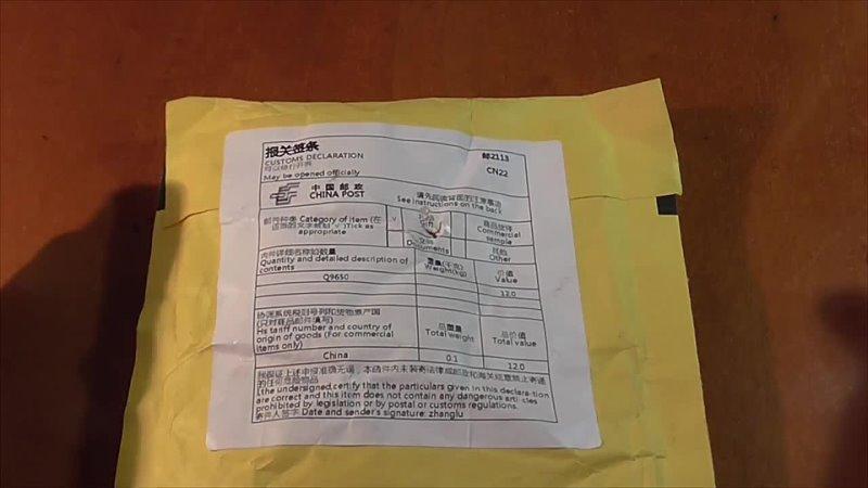Покупки из Китая Процессор Intel Core 2 Quad Q9650 AliExpress