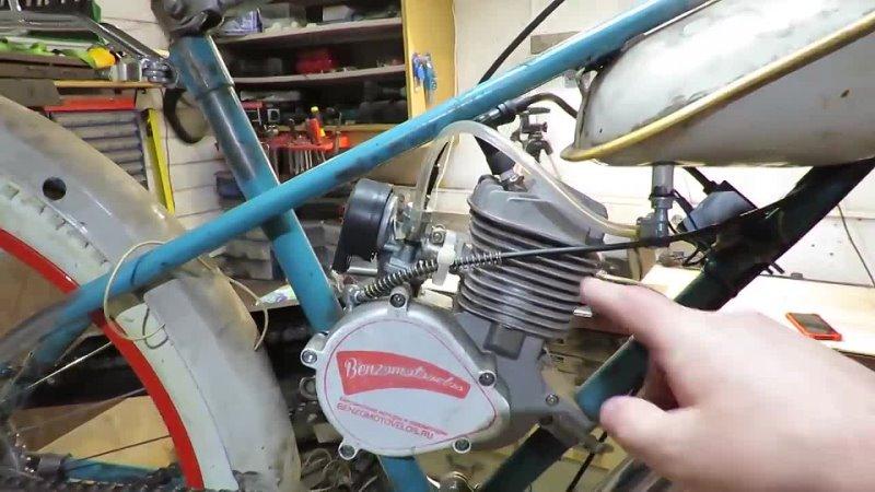 [МОНСТРОХОД] Веломотор f50 f80 сборная солянка мотовелосипед ЗиФ дырчик КД