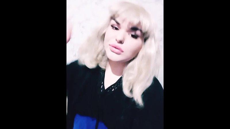 Блондинка в шоколаде 😄🌷💓