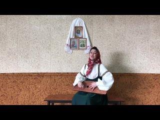 Белашова Анна 4 курс «Уж вы братья мои, сёстры» духовный стих с. Полдневное Камызякского р-на Астраханской обл.