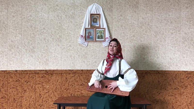 Белашова Анна 4 курс Уж вы братья мои сёстры духовный стих с Полдневное Камызякского р на Астраханской обл
