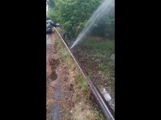 @sks_rks Доброе утро!!! - Срочно, прорыв магистрального водовода по ул. Придорожная 1517️️ - @kuibadm - @AA_Korobkov - @SODEDDS
