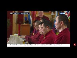 Россия 24 рассказала о проекте Хамбо-ламы «Социальная отара»