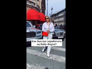 Video by Мужской мир