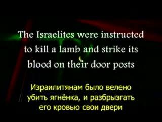 Лабиринты Истины - часть 18 Исход Иштар