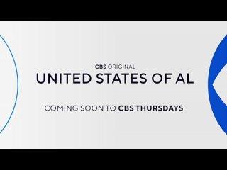 Соединенные штаты Ала/The United States of Al - Trailer
