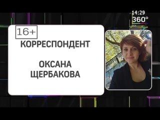 Переход с Рубин ТВ на 360° ()