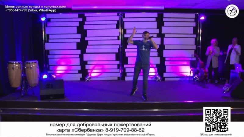 Последнее пробуждение Старший пастор Константин Зотов