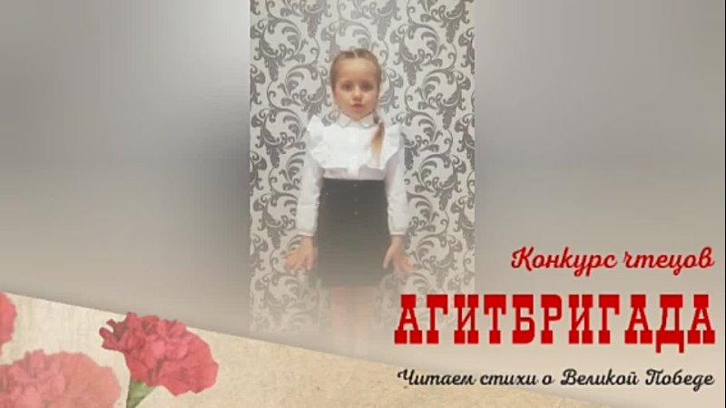 Алена Ваганова 5 лет