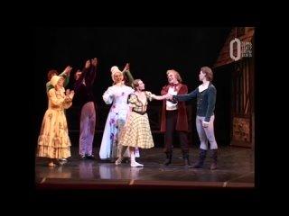«Фадетта» ⁄ Fadette. Трансляция из Пермского театра оперы и балета