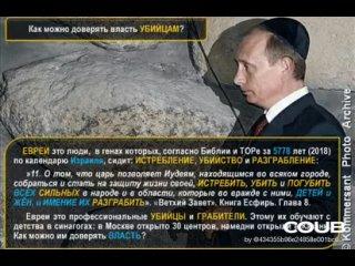 Как можно доверять власть убийцам - Наши военные есть ПРЕДАТЕЛИ РОДИНЫ ! (Путин, мы - народ победитель, Вагнер. Крысы, Выхощи)