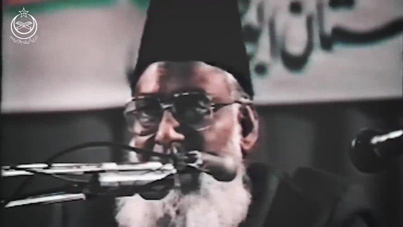 📌Islam Kya Hai Deen Kya Hai Mazhab Aur Deen Mein Farq Kya Hai Ahmed R A