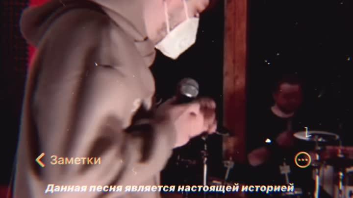 Канги - Собака | Live