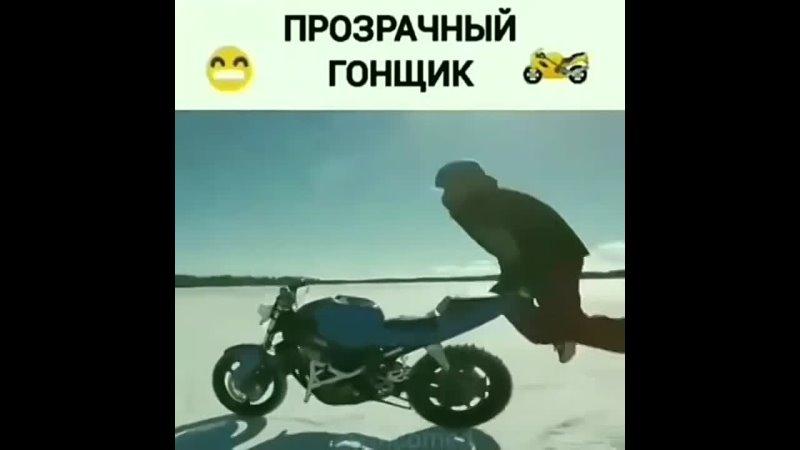 Эпизод из жизни мотоцикла и его наездника mp4