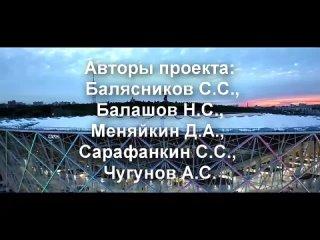 МБОУ СОШ им. И.А. Никулина с. Степановка_Золотой компас_Мой первый бизнес_2021