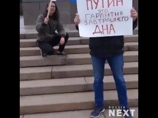 Владивосток. Субботние пикеты и автопробег.